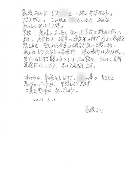 【0,,0】グロ総合スレ Part338【0,,0】 ・ YouTube動画>12本 ->画像>711枚